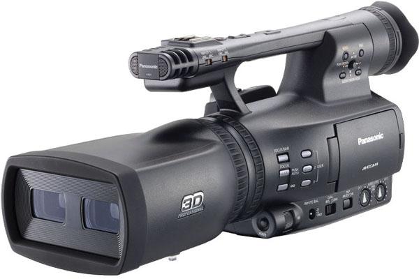 panasonic ag 3da1pj integrated twin lens 3d camcorder. Black Bedroom Furniture Sets. Home Design Ideas